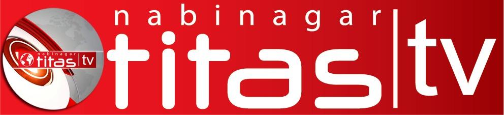 Nabinagar Titas TV